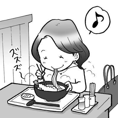 女性セブン2月14日発売号(吉方旅行で幸運を引き寄せる)の記事に添付されている画像