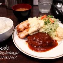 洋食・SAEKI。の記事に添付されている画像