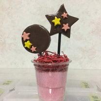 作品紹介56:ロリポップチョコレート(試作品)の記事に添付されている画像