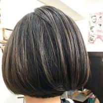 黒髪×ハイライトの記事に添付されている画像
