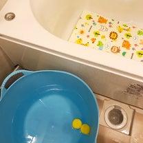 我が家のお風呂の方法の記事に添付されている画像