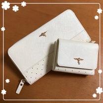 """今年の""""春財布""""は、キラキラの""""金運財布""""での記事に添付されている画像"""