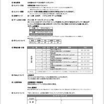 W TOURNAMENT 2019 開催の記事に添付されている画像