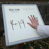 手形の記事に添付されている画像