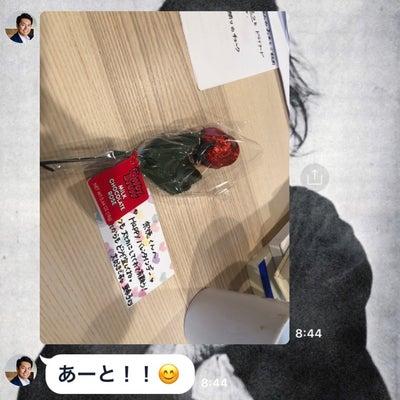"""""""バレンタインの禁断の恋!?""""の記事に添付されている画像"""