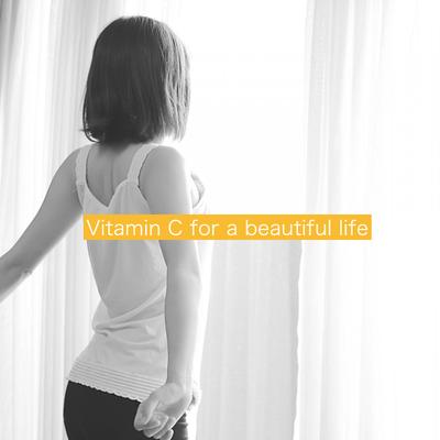 ビタミンCの記事に添付されている画像
