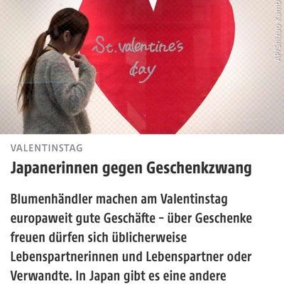 もう一段階上達したい!ということで、アプリのドイツ語辞書を買ってみたの記事に添付されている画像