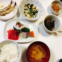 #晚安 #お刺身 #今天的晚饭 #和食 #ししゃも #白和え #おうちごはん #の記事に添付されている画像