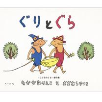 読み聞かせ オススメの児童書:絵本の記事に添付されている画像