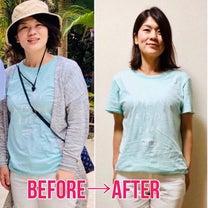 3か月で体重-4.2㎏❗️ウエスト-5㎝❗️めまい立ちくらみなし❗️の記事に添付されている画像