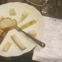 愛(ラブ)レターfrom大正 もずくとチーズを楽しもう♪の記事に添付されている画像