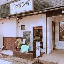 ✨「吾餐亭 ごっさん亭」アロチ  和歌山の記事に添付されている画像