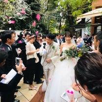 Our wedding ceremonyの記事に添付されている画像