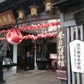 #元興寺の画像