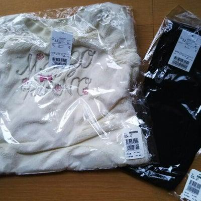到着♡メゾピアノ2019福袋バラ売り服♡の記事に添付されている画像