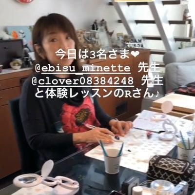 大阪で関東の先生の御縁がつながったの記事に添付されている画像