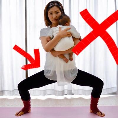 産後のママの体と間違ったポーズに注意!解剖学 ベビー&ママヨガ 産後 【骨盤スリの記事に添付されている画像