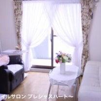 広島ネイル 『女子アップに欠かせません!』の記事に添付されている画像