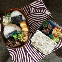 麦飯を味わいたい息子の弁当。の記事に添付されている画像