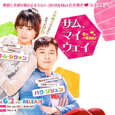 韓国女優さんのヘアメイクチェックの記事に添付されている画像