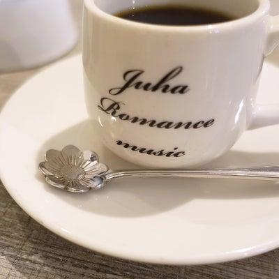 西荻窪ではちみつトーストモーニング JUHAの記事に添付されている画像