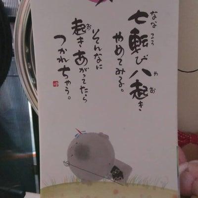 2月16日 今日土曜は八千代桜祭りにての打ち合わせの記事に添付されている画像