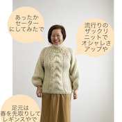 ★大人可愛い・ホワホワモカシン発見!