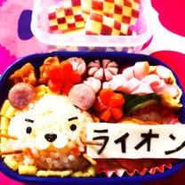 ライオン弁当と昨日の晩御飯、コストコレポ(ポテトチップスのりしお)の記事に添付されている画像