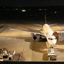 空港の記事に添付されている画像