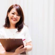 【金沢市エステサロン】オーナーがまたまた語ってるSNSスタッフの魅力♡の記事に添付されている画像
