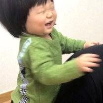 赤ちゃんの靴の記事に添付されている画像