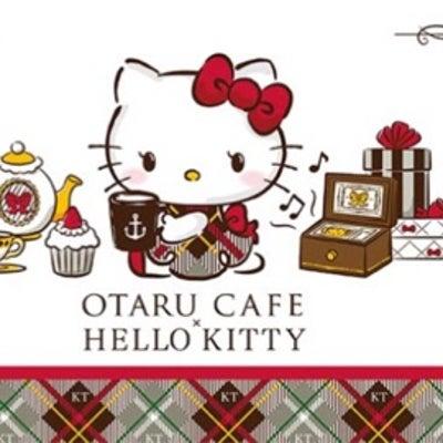 キティカフェの記事に添付されている画像