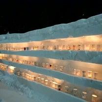 ゆきあかり #雪 #あかり #中島公園 #冬 #春 #さるかに #かさじぞう #の記事に添付されている画像