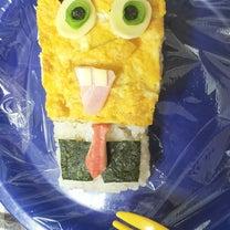 スポンジボブは押し寿司だー‼️の記事に添付されている画像
