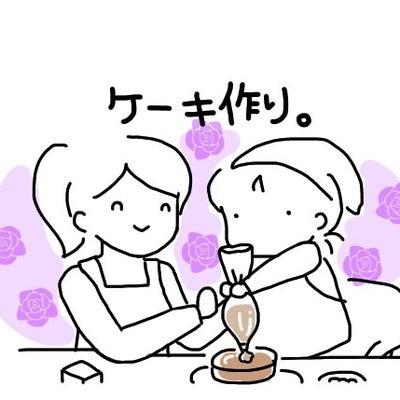 イラスト(子育て)-チョコケーキ作り-の記事に添付されている画像