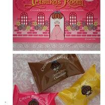 ・「Tetsuko's Room」クリームロールクッキー♥・の記事に添付されている画像