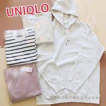 UNIQLO限定価格でポチったもの到着♡の記事に添付されている画像