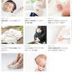 """""""妊婦さんに人気の製品は一般にも心地よい製品でした!""""4年前のブログなんです。"""