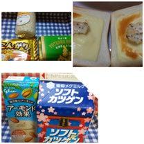今朝の朝ご飯です。の記事に添付されている画像