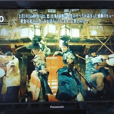 韓国ドラマ三銃士*最終回が最高でした♡の記事に添付されている画像