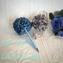 「レッスン」LPC ribbon Ballの記事に添付されている画像