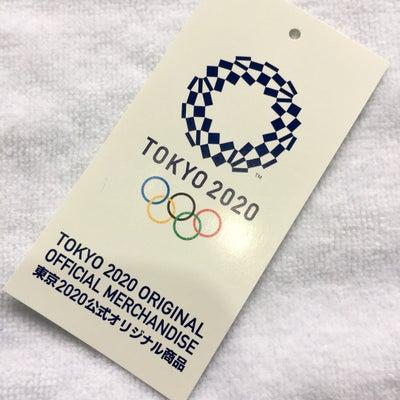 ★東京2020オリンピックお太鼓帯★の記事に添付されている画像