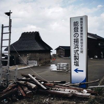 金沢・能登半島旅行記11の記事に添付されている画像