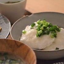 自家製はんぺん、ささみ鶏ハム、芋焼酎の記事に添付されている画像