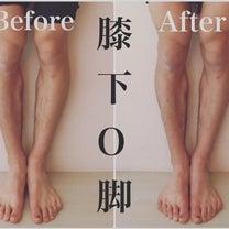猫背矯正[骨盤矯正]メンズBefore After 2019/02/16の記事に添付されている画像