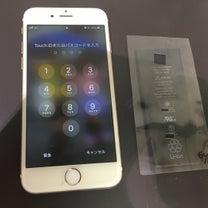 バッテリー交換!iPhone6s即日修理可能の記事に添付されている画像
