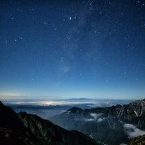あなたは宇宙の大いなる光の一部ですの記事に添付されている画像