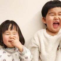 毎日おもいっきりたのしんで、全力で子どもたちと向き合う♡の記事に添付されている画像