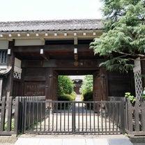 【東京】蓮光院(玉川八十八ヶ所霊場59番)の記事に添付されている画像