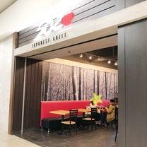 なんちゃって日本食レストランに行ってみた SOZO の記事に添付されている画像
